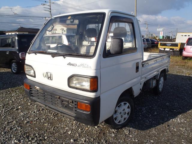 ホンダ アタック 4WD デフロック