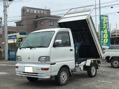 ミニキャブトラックVXスペシャルエディション 4WD ダンプ