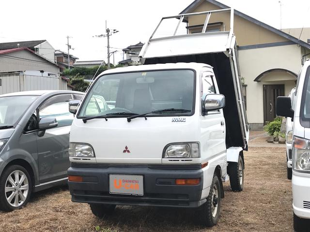 三菱 ダンプ 4WD 5MT パワステ