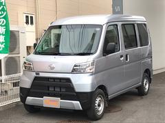 ハイゼットカーゴDX SAIII スマートアシスト エコアイドル AT