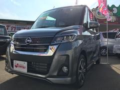 デイズルークスHS Vセレクション 軽自動車 自動ブレーキ インパネCVT
