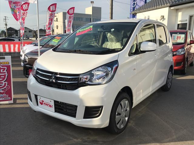 三菱 E 軽自動車 インパネAT エアコン 届出済未使用車