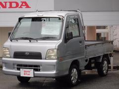 サンバートラックTC ワンオーナー 4WD 現状販売