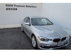 BMW330eラグジュアリーアイパフォーマンス