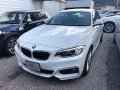BMW220iクーペ Mスポーツ