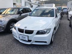 BMW323i スペシャルエディション