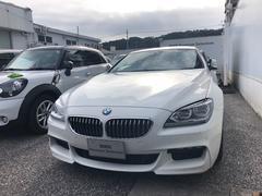 BMW640iクーペ