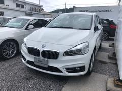 BMW218iグランツアラー ラグジュアリー