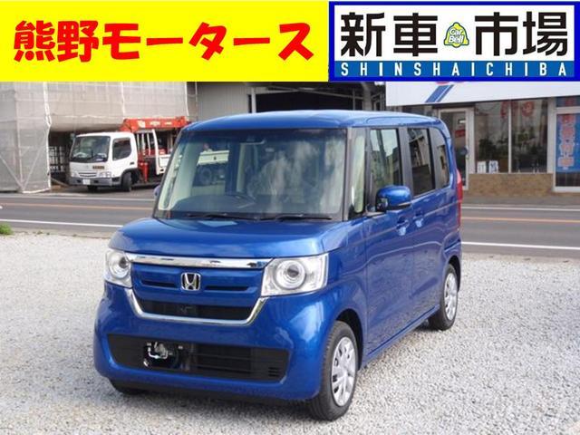 ホンダ G・Lホンダセンシング・ETC・7点O/P付き・ナビ付き新車