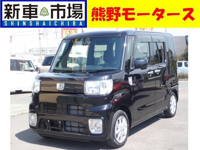 ダイハツ LSAIII・ETC・新車・ナビ付き・ETC・コーティング付