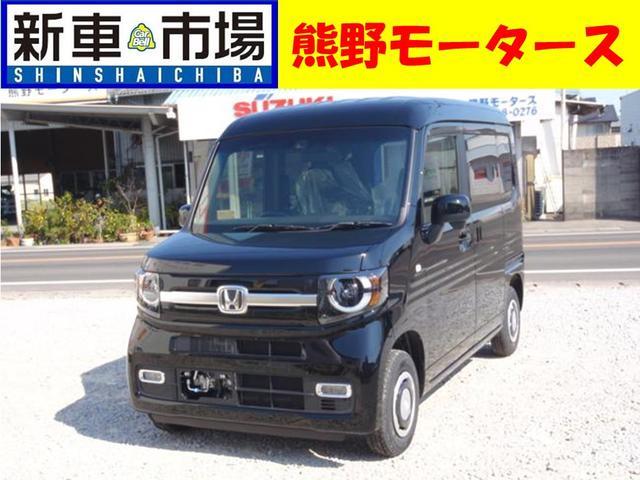 ホンダ ファン・ターボホンダセンシング・新車・ナビ・ETC付き
