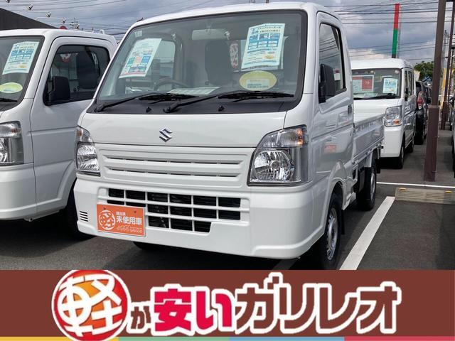スズキ KC 届出済未使用車 マニュアル 4WD パワステ 軽トラック エアコン ラジオ スペアタイヤ 軽自動車 660cc