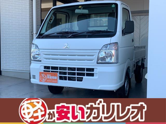三菱 M 2WD MT トラック