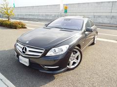 M・ベンツCL550 ブルーエフィシェンシー AMGパッケージ