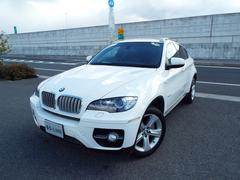 BMW X6xDrive 50i 本革 ムーンルーフ