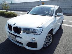 BMW X3xDrive 20d Mスポーツ ディーゼル