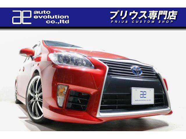 トヨタ S 新品エイムゲイン 新品車高調 新品19AW HID ナビ