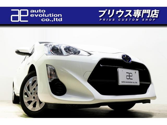 トヨタ S 自動ブレーキ ナビ バックカメラ プッシュスタート