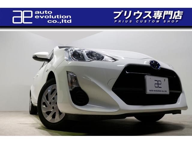 トヨタ S 自動ブレーキ 障害物センサー ナビ TV バックカメラ