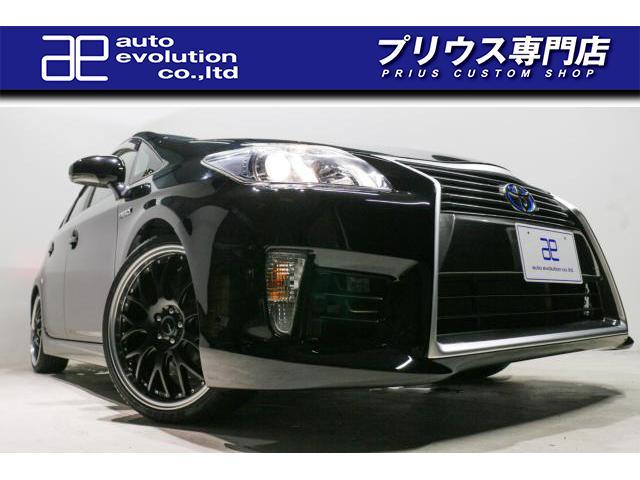 トヨタ 19AW エイムゲイン ナビ TV Pスタート ETC