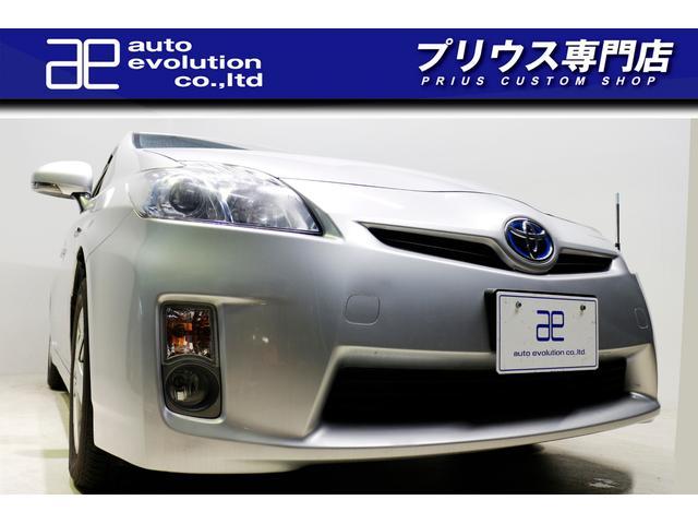 トヨタ G 15AW ナビ TV ドラレコ クルーズコントロール