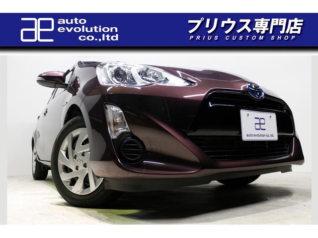 トヨタ S 自動ブレーキ ナビ オートエアコン