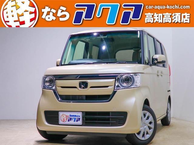 ホンダ N-BOX G・Lホンダセンシング 片側電動スライドドア LEDヘットライト