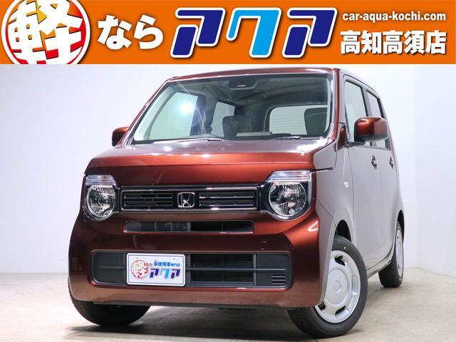 ホンダ N-WGN Gホンダセンシング 届出済未使用車 Honda SENSING オートエアコン 電子制御パーキングブレーキ オートブレーキホールド