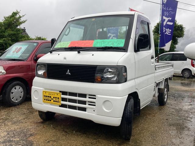 三菱 ミニキャブトラック VX-SE 4WD 5速MT CDオーディオ エアコン パワステ 車検整備付