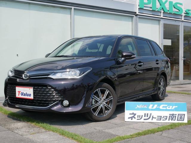 「トヨタ」「カローラフィールダー」「ステーションワゴン」「高知県」の中古車