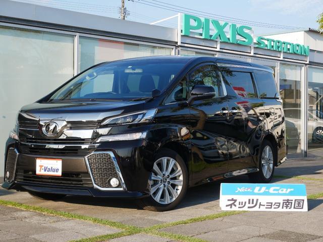 トヨタ 2.5Z Aエディション SDナビ 後席モニター 両側PS