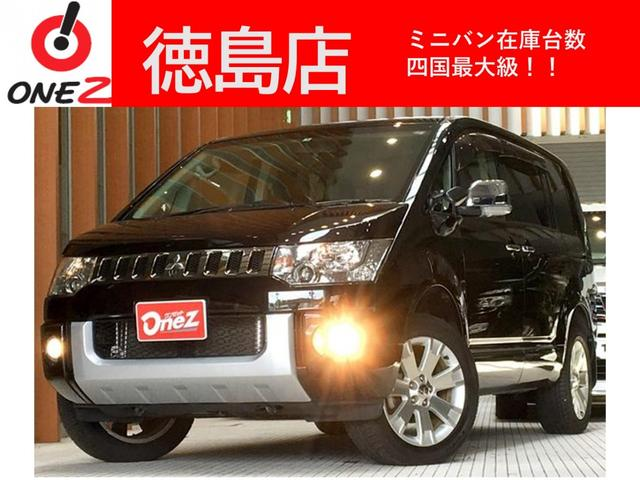 三菱 シャモニー 4WD 両側電動ドア フリップダウンモニター