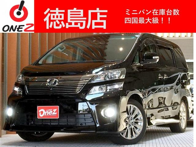 トヨタ 2.4Z Gエディション パノラミックビューモニター両側電動