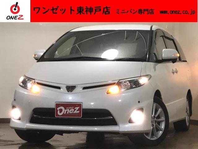 トヨタ 2.4アエラス Gエディション タイヤ新品 フリップダウンM