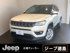 ジープ・コンパスロンジチュード 純正ナビ バックカメラ CarPlay対応