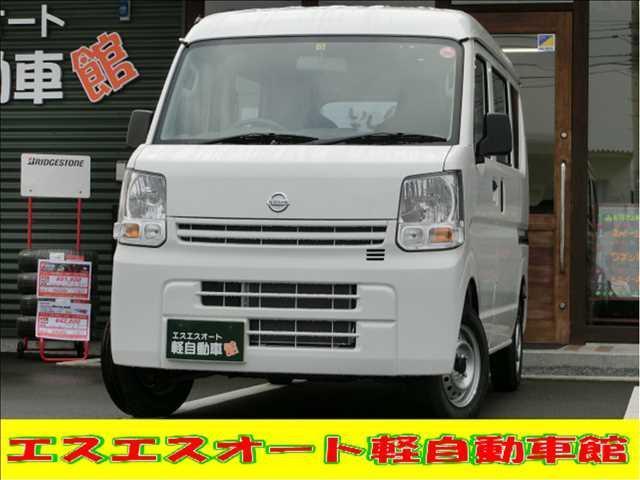 日産 DX 2WD 5AGS 届出済未使用車