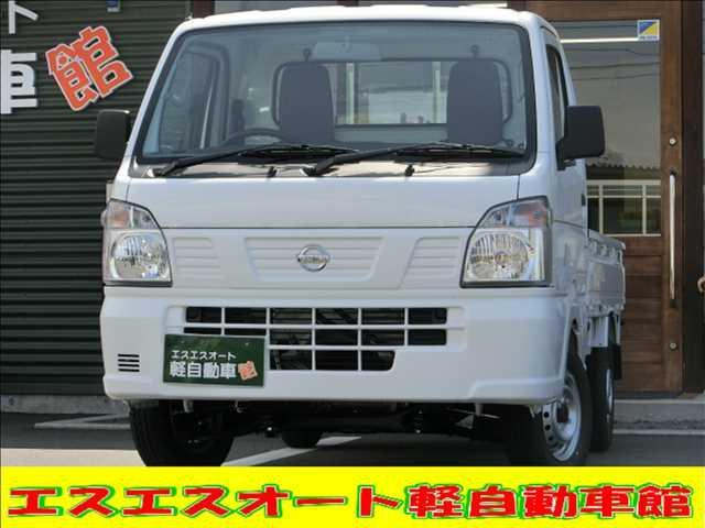 日産 DX 2WD AT 届出済未使用車