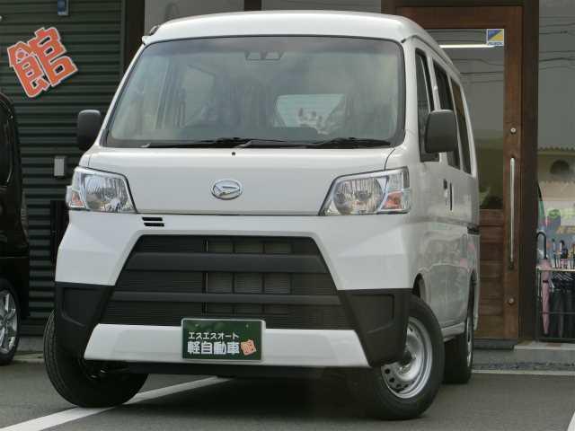 スペシャル HR 2WD 4AT 届出済未使用車(1枚目)