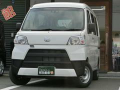 ハイゼットカーゴスペシャル HR 2WD 4AT 届出済未使用車