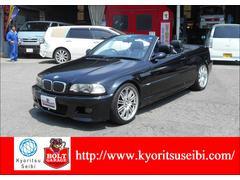 BMW330Ciカブリオーレ Mスポーツパッケージ M3仕様