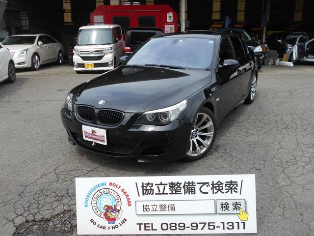 BMW M5 SMG3 V10 社外マフラー プッシュスタート