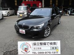 BMWM5 SMG3 V10 社外マフラー プッシュスタート