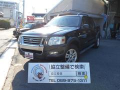 フォード エクスプローラースポーツトラックXLT 地デジTV ナビ 1ナンバー ETC