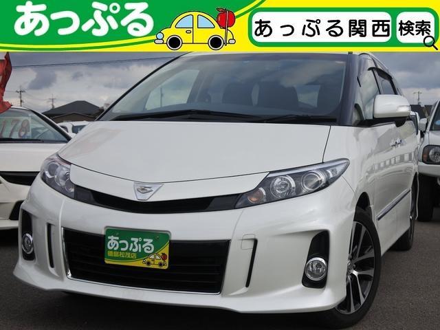 トヨタ アエラス プレミアムエディション・純正HDDナビ・ETC