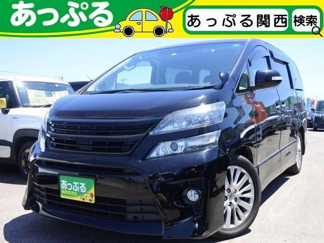 トヨタ 2.4Z Gエディション・社外HDDナビ・バックモニター