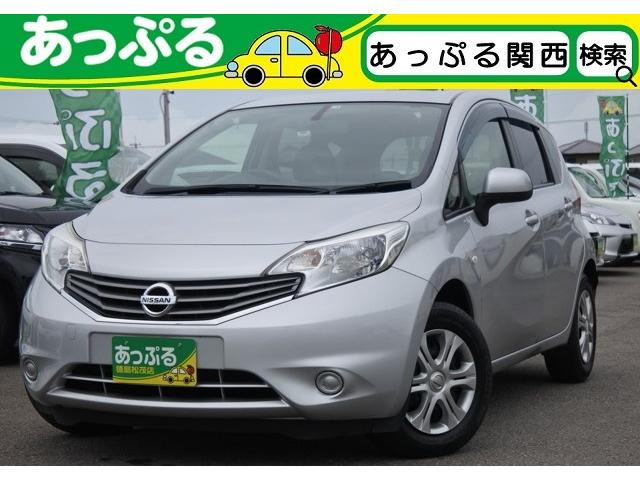 日産 X DIG-S 純正SDナビ・DVD・フルセグ・BT・ETC