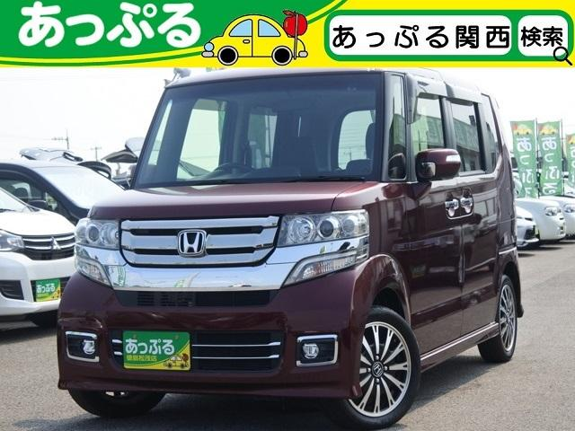 「ホンダ」「N-BOXカスタム」「コンパクトカー」「徳島県」の中古車