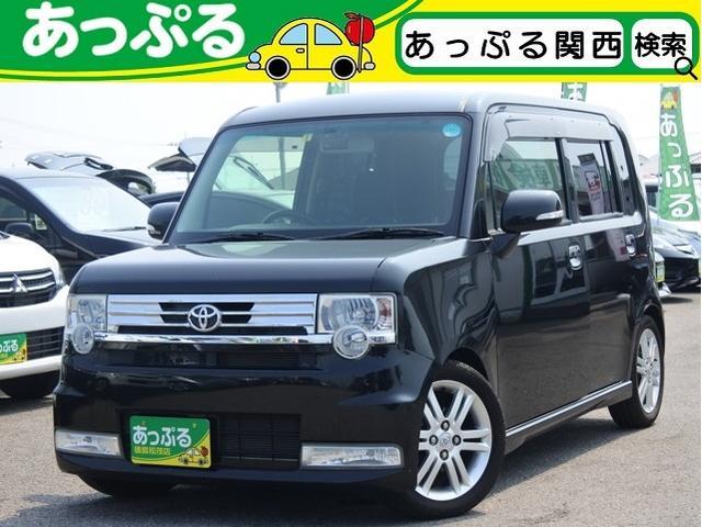 トヨタ カスタム RS・純正HDDナビ・DVD・音楽録音・ETC