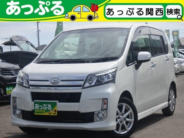 「ダイハツ」「ムーヴ」「コンパクトカー」「徳島県」の中古車