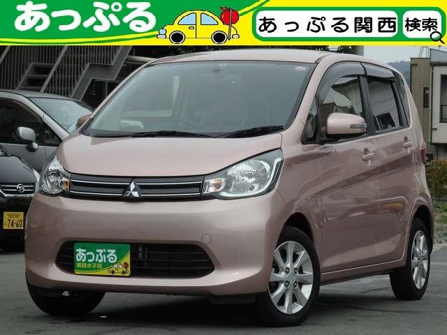三菱 G・社外SDナビ・バックモニター・アイドリングストップ